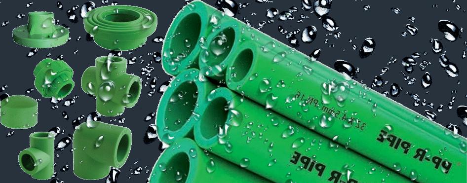 Замена труб водоснабжения акция