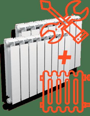Установка батареи отопления под ключ цена