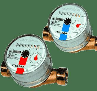 Установка двух счётчиков воды цена